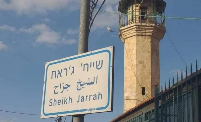 الشعبيّة: ما يجري في حي الشيخ جرّاح تصعيد في حرب التهويد للقدس