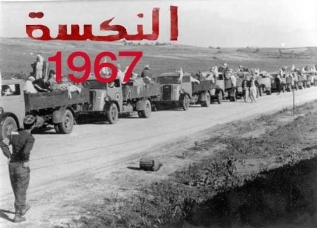 54 عاماً على هزيمة حزيران/ غازي الصوراني