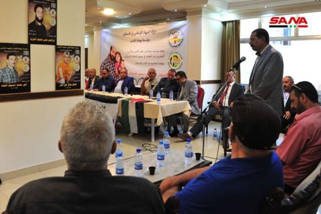 وقفة تضامنية مع الأسرى المضربين عن الطعام في سجون الاحتلال في دمشق