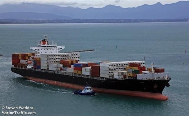 العدو يزعم قصف سفينة شحن صهيونية في بحر العرب من قِبل إيران