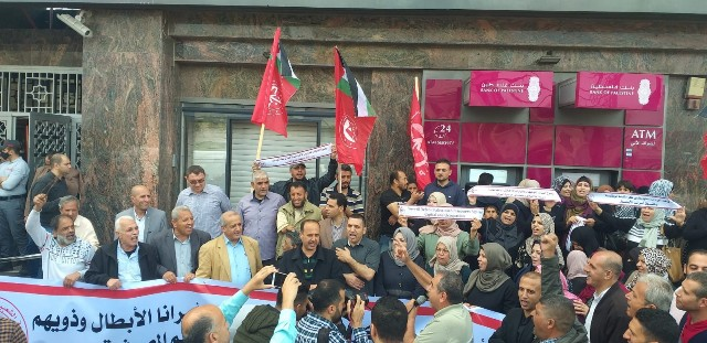 خلال وقفة احتجاجية بغزّة.. الشعبية تدعو لصياغة استراتيجية وطنية شاملة لصدّ كل المؤامرات بحق الأسرى وذويهم
