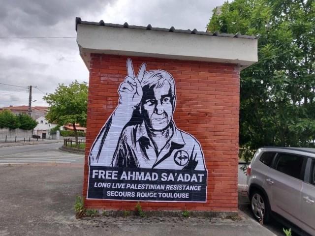 جدارية في مدينة تولوز الفرنسية للأمين العام أحمد سعدات