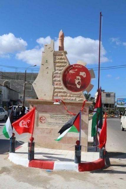 الشعبية في قلقيلية تفتتح صرحاً لمؤسسها الراحل جورج حبش