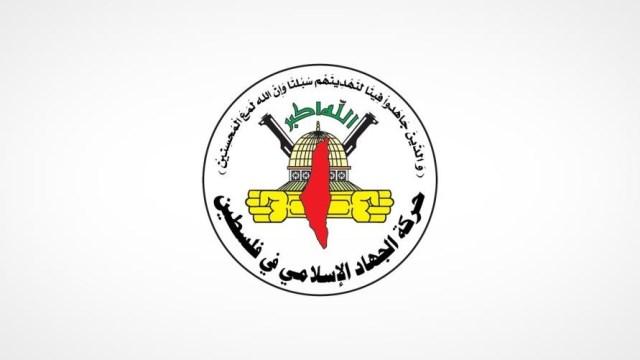 الجبهة الشعبية تهنئ حركة الجهاد الإسلامي بانطلاقتها الـ 33