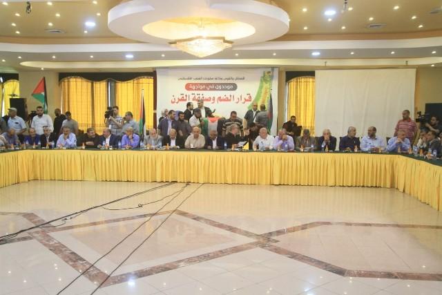 الفصائل الفلسطينية في غزة تعقد لقاءً وطنيًا بعنوان