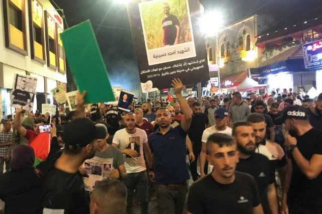 مسيرة حاشدة في جنين ومُخيّمها إسنادًا للأسرى في ظل هجمة الاحتلال