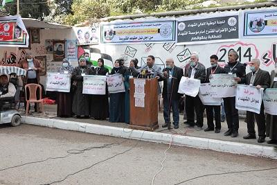 الجبهة بالشعبية تؤكد دعمها وتضامنها مع مطالب أهالي شهداء عام 2014 الوطنية والإنسانية