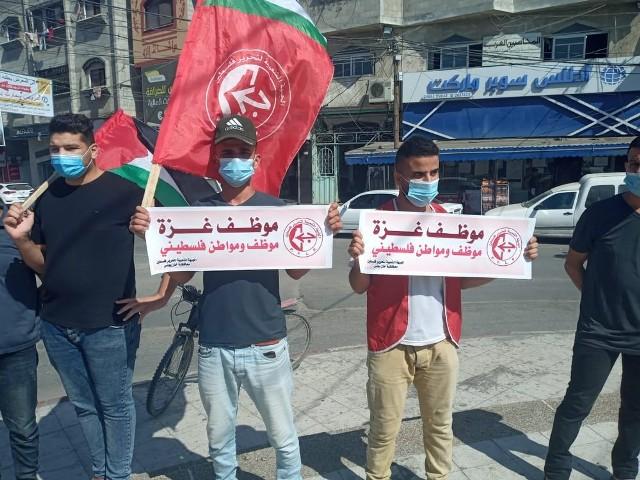 الشعبية في خان يونس تنظم وقفة احتجاجية ضد استمرار السلطة في إجراءاتها العقابية وسياسة التمييز العنصري