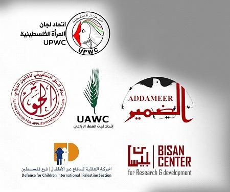 المنبر العمالي العربي لمناهضة الامبريالية والصهيونية يدين تصنيف منظمات فلسطينية بـ