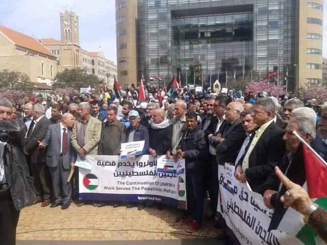 اعتصام ضد سياسة الأونروا في بيروت