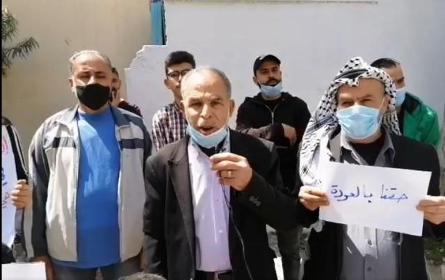 أهالي مخيم عين الحلوة نفذوا اعتصامًا في صيدا أمام خيمة الاعتصام أمام مكتب الأونروا