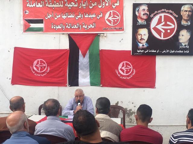 أبوعلي: اتحاد العمال يجب أن تتشكل هيئاته بالانتخابات