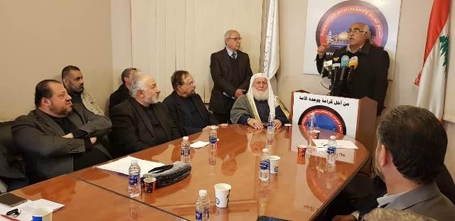 وقفة تضامنية تنديدًا بصفقة القرن في مركز التجمع العربي والإسلامي لدعم خيار المقاومة