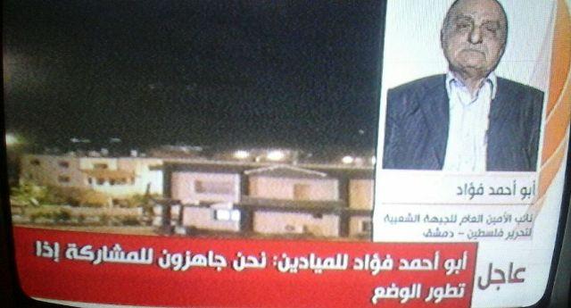أبو أحمد فؤاد: ما يحصل في الجولان هو رد بحجم العدوان الصهيوني