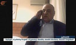 أبو أحمد فؤاد للميادين: رد المقاومة على أي عدوان سيكون قوياً ومحور المقاومة مستعد للقيام بواجبه