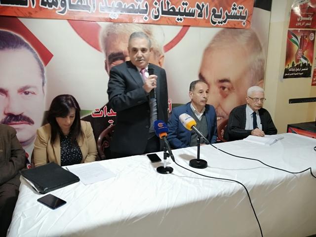 الاتحاد العام للأدباء والكتاب الفلسطينيين واتحاد الكتاب اللبنانيين: معًا من أجل إسقاط صفقة القرن