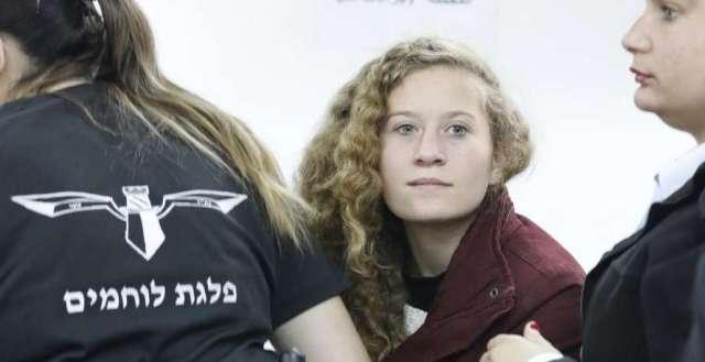 الاحتلال يؤجل محاكمة الأسيرة الطفلة عهد التميمي حتى مارس المقبل
