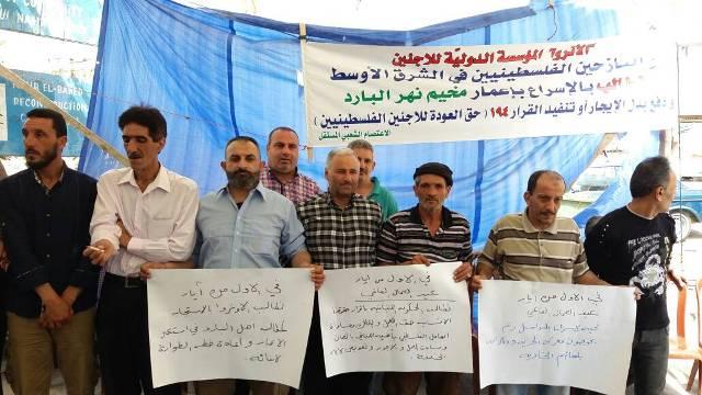 اعتصام شعبي فلسطيني في مخيم نهر البارد بمناسبة الأول من أيار