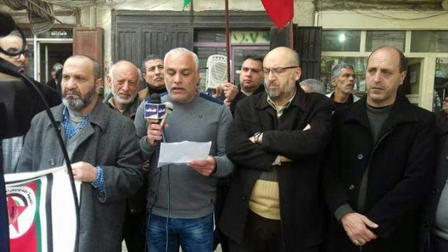 اعتصام للديمقراطية دعما لأهلنا في النقب واستنكارا لنقل السفارة الأمريكية للقدس