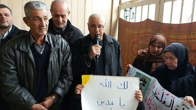 اتحاد المرأة الفلسطينية يقيم وقفة تضامنية استنكارا لقرار ترامب في مخيم نهر البارد