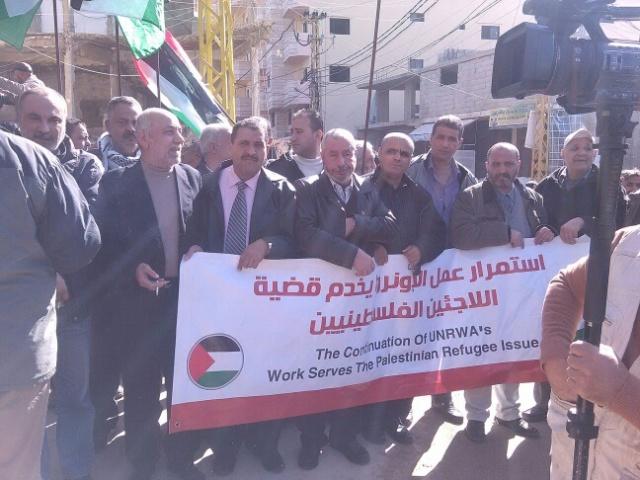اعتصام جماهيري حاشد في مخيم البارد رفضا لسياسة الأنروا الجائرة بحق الشعب الفلسطيني