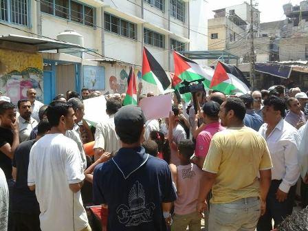 مسيرة في مخيم البص ضد قرارات الاونروا
