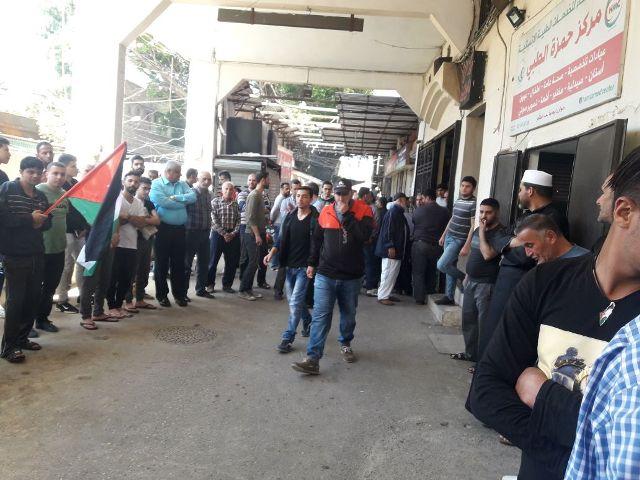 اعتصام جماهيري دعمًا لمسيرة العودة، ورفضًا لصفقة القرن في مخيم البص