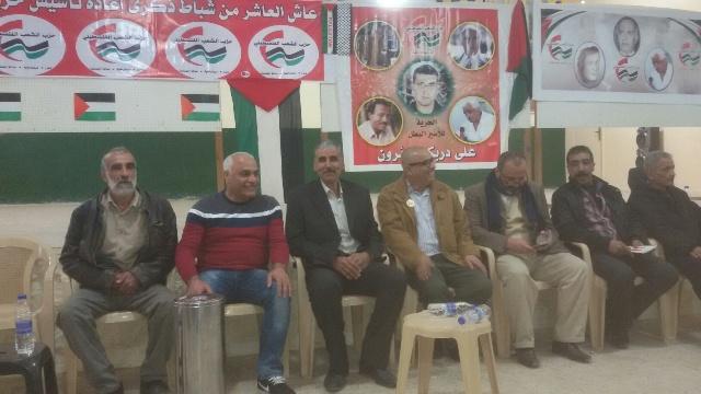 الجبهة الشعبية لتحرير فلسطين تهنئ حزب الشعب الفلسطيني في ذكرى تأسيسه