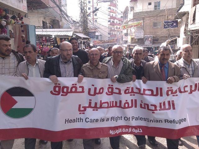 أهالي مخيم البداوي يتظاهرون ضد سياسة الأنروا الجائرة
