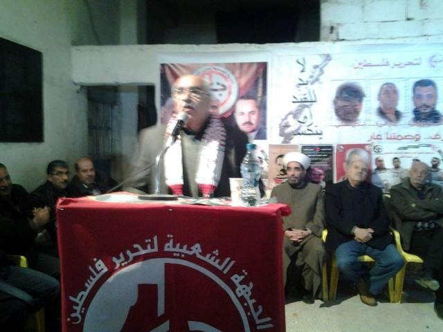 منطقة البقاع تحتفي بالذكرى الثامنة والأربعين لانطلاقة الجبهة الشعبية لتحرير فلسطين
