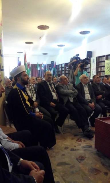 لقاء تضامني مع الأسرى في سجون الاحتلال الصهيوني بمركز الإمام الخميني