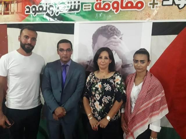الشبيبة الفلسطينية في منطقة صور-تحيي الذكرى  46 لاستشهاد غسان كنفاني