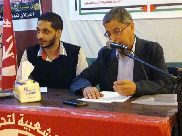فلسطين بين وعد بلفور وإعلان أوسلو