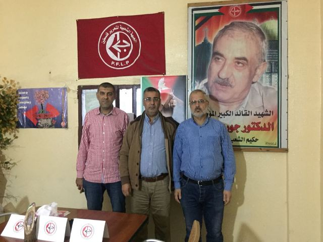 الجبهة الشعبية في البص تستقبل وفدًا من حركة حماس