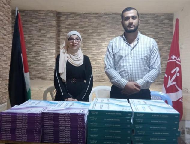 اللجنة الاجتماعية والمكتب الطلابي في الجبهة الشعبية لتحرير فلسطين في لبنان