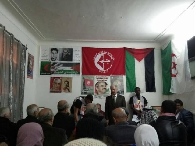 الشعبية في الجزائر تحيي ذكرى انطلاقتها الخمسين