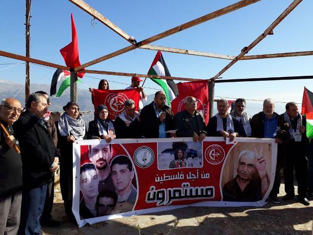 لجنة الأسرى تنظم وقفة تضامنية مع المعتقلين والأسرى في الخيام
