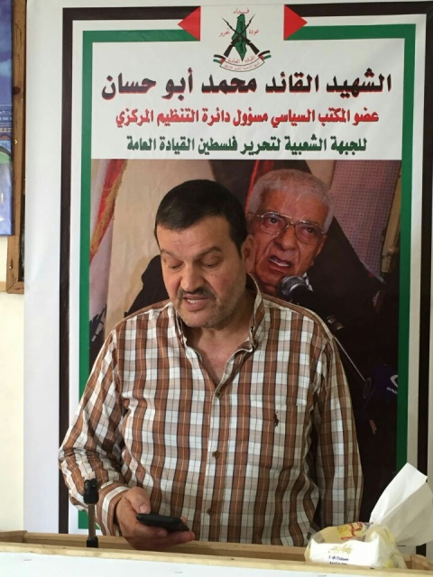 القيادة العامة تقيم مجلس عزاء للقائد محمد ابو حسان