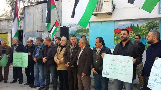 اعتصام في مخيم المية ومية ضد سياسة الأونروا
