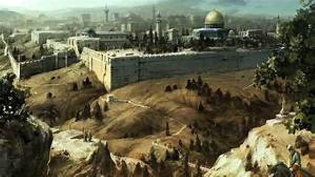 الفلسطينيون يردون على صفقة القرن