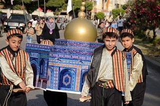 مسيرة حاشدة في مدينة صيدا إحياء ليوم القدس العالمي
