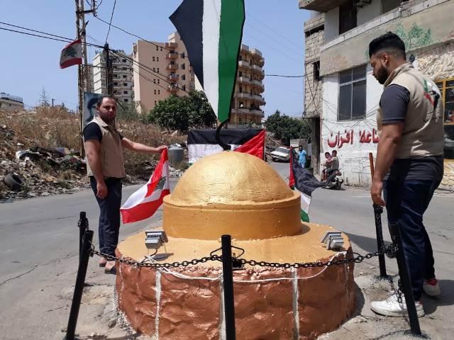 جمعية الصداقة الفلسطينية الإيرانية افتتحت ساحة ومجسم القدس في مخيم البداوي