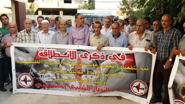 الجبهة الشعبيه تشارك جبهة النضال الشعبي الفلسطيني بإيقاد شعلتها