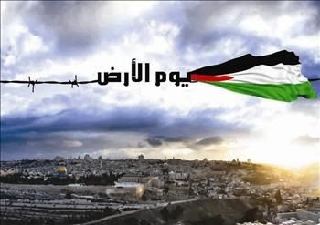 بيان صادر عن لجنة المتابعة المركزية للجان الشعبية في لبنان