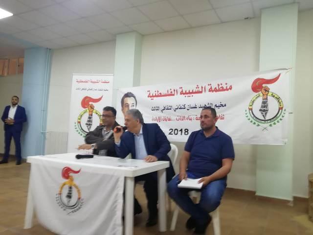سفير دولة فلسطين في لبنان السيد أشرف دبور يزور مخيم الشهيد غسان كنفاني الثالث