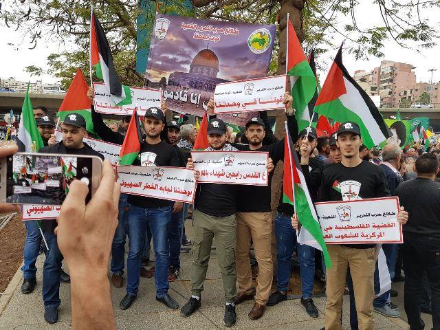 اعتصام تضامني مع القدس أمام الأسكوا في بيروت