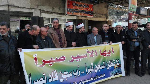 لقاء تضامني مع الأسرى والمعتقلين في السجون الصهيونية بمخيم البداوي