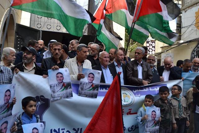 وقفة غضب رفضًا لجرائم الاحتلال الصهيوني بحق الأسرى في مخيم برج البراجنة