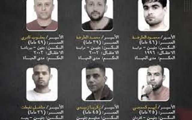 من هم الأسرى الذين فروا من سجن جلبوع الإسرائيلي؟