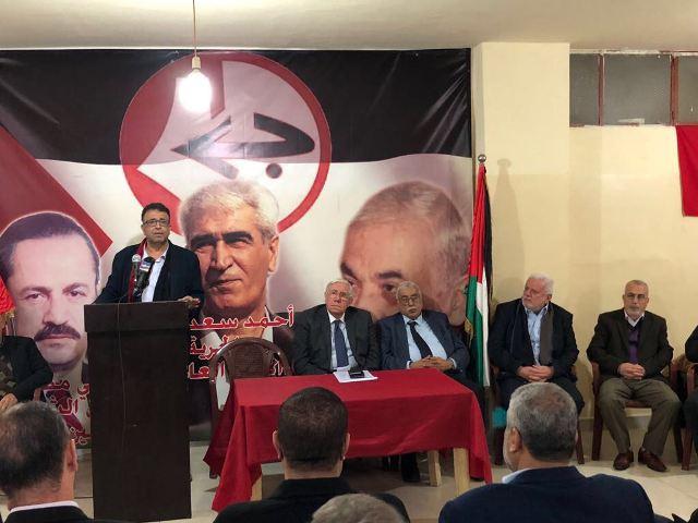 خميس الأسرى في مقر الجبهة الشعبية لتحرير فلسطين احياءً لانطلاقتها